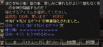 c0113442_17433097.jpg