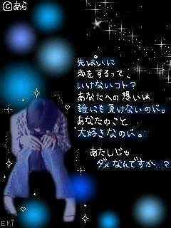 e0121704_17423227.jpg