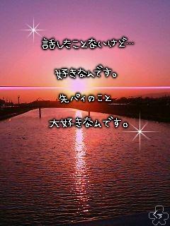 e0121704_17445178.jpg