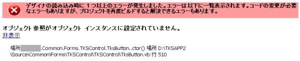 e0091163_10143380.jpg