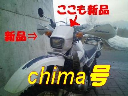 e0022736_10302063.jpg