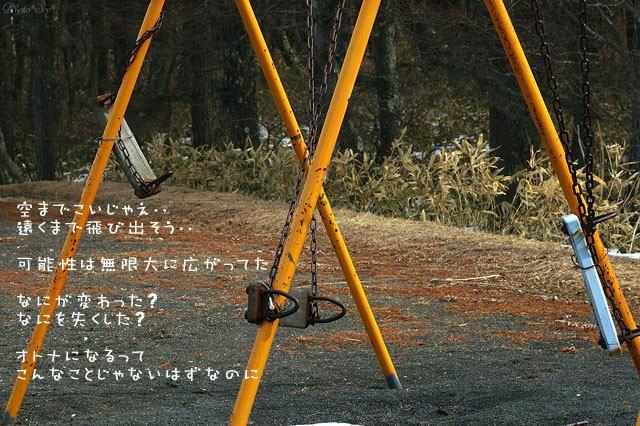 c0144353_1557872.jpg
