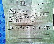 e0043777_17344040.jpg