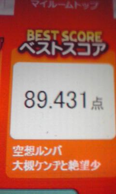 e0053535_2243043.jpg