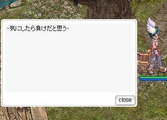 c0078577_029368.jpg