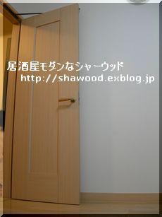 c0152079_2253516.jpg