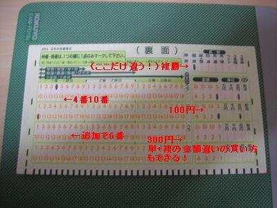 a0084644_19523574.jpg