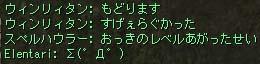 c0012810_233762.jpg