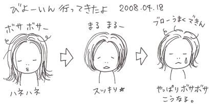 c0004466_2282089.jpg