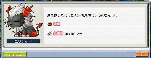 c0025593_144749.jpg