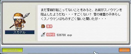 c0025593_1452259.jpg
