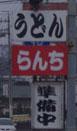 a0017128_16443596.jpg