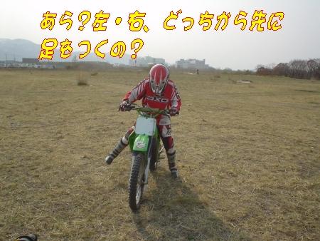 e0022736_15271934.jpg