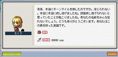 c0001370_18421937.jpg