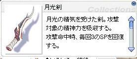 e0031293_4443435.jpg