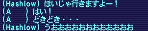 c0078581_3465129.jpg