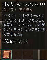 c0151483_781882.jpg