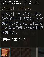 c0151483_78897.jpg