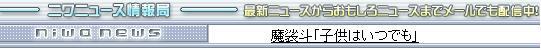 e0059188_0584027.jpg