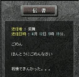 c0107459_1650161.jpg