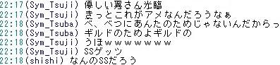 c0146263_2020345.jpg