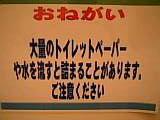 c0006432_2061659.jpg