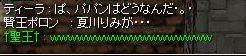 e0096402_8435826.jpg