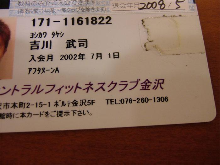 c0110051_20174867.jpg