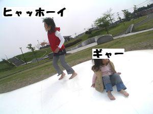 c0133470_19124626.jpg