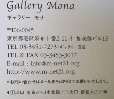 a0043405_21293743.jpg