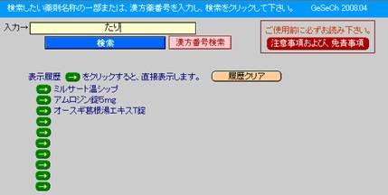 e0062855_10473771.jpg