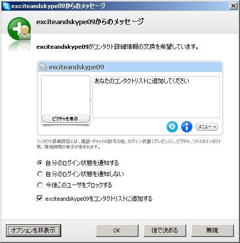 c0143167_12301730.jpg