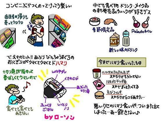 c0095925_2010587.jpg