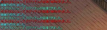 e0066552_0171580.jpg