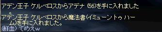 c0069888_21152787.jpg