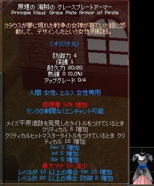c0128578_2203987.jpg