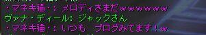 c0022896_21253075.jpg
