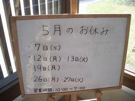 c0144683_1543362.jpg