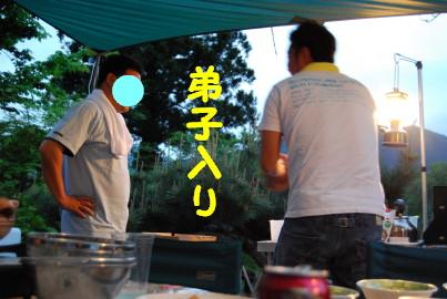 c0092787_80315.jpg