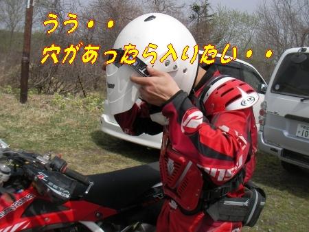 e0022736_957535.jpg