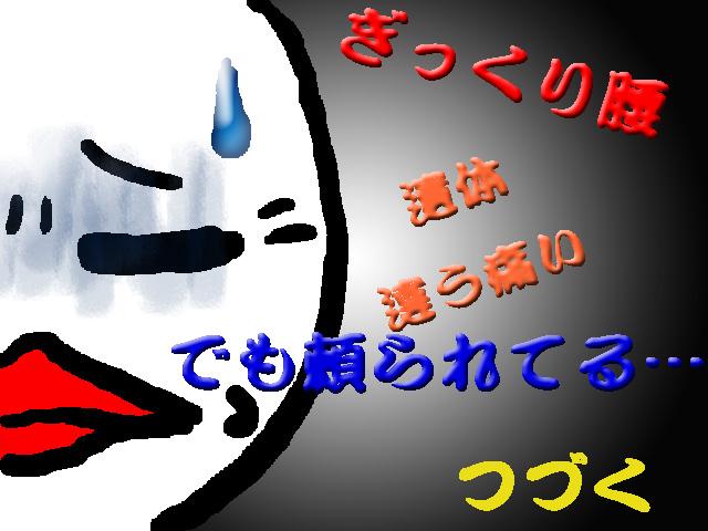 a0088057_1313980.jpg