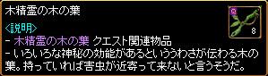 c0081097_253313.jpg