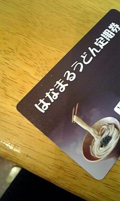 c0154630_18565975.jpg