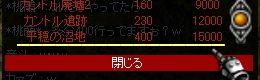 a0052536_14155497.jpg