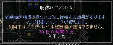 a0052536_14195721.jpg