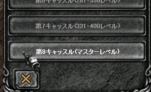 a0052536_14245358.jpg