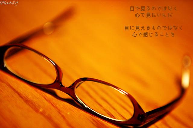 c0144353_15463737.jpg