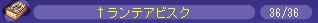 c0019043_13464736.jpg