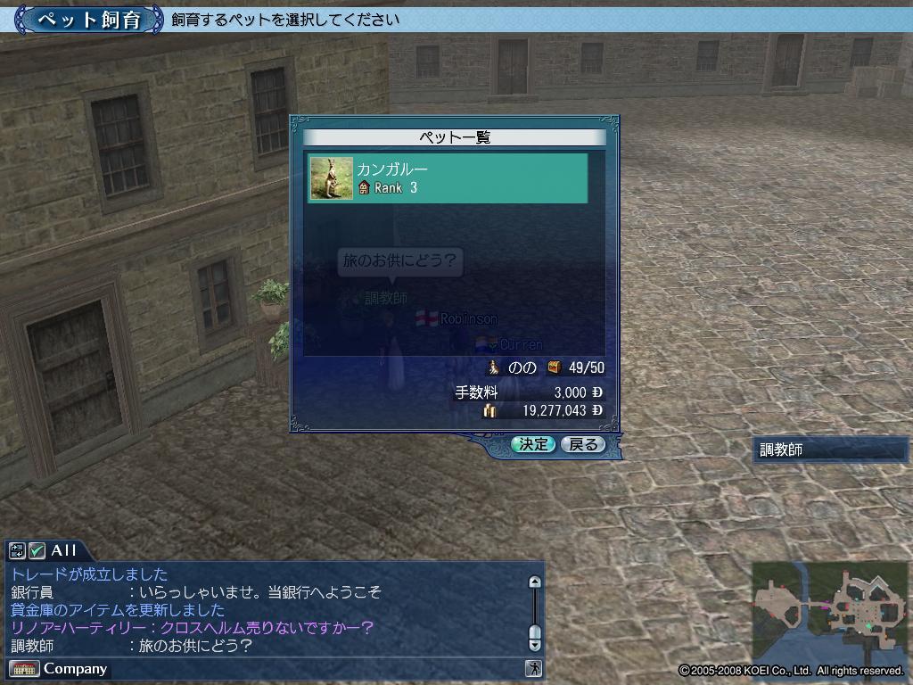 c0080816_2230995.jpg