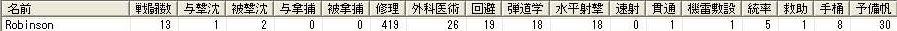 c0080816_2265382.jpg